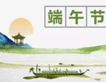 林音实业祝您端午节安康!惊喜~2019新款木纹石纹 抗菌板系列效果图