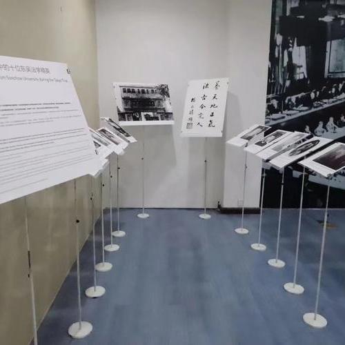 苏州大学王健法学院校庆活动
