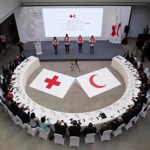 红十字国际学院成立庆典活动