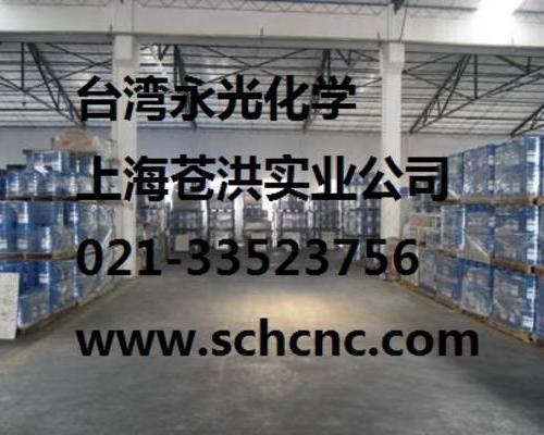台湾永光化学受阻胺光稳定剂EVERSORB 60,多功能