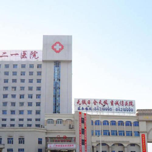 广东解放军421医院