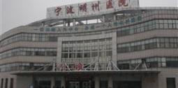 宁波明州医院PETCT-PETCT/MR