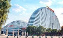 沈阳东北国际医院