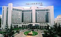 北京301医院PET中心