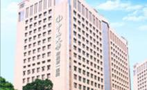 中山大学附属第一医院-PETCT/MR预约