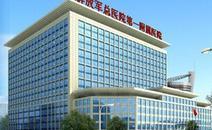 北京304医院-PETCT/MR预约