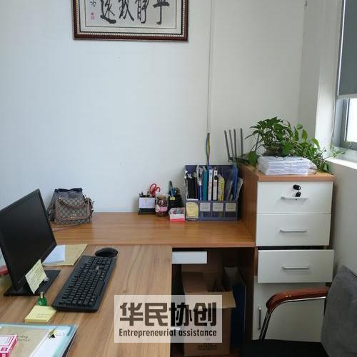 松江代办营业执照
