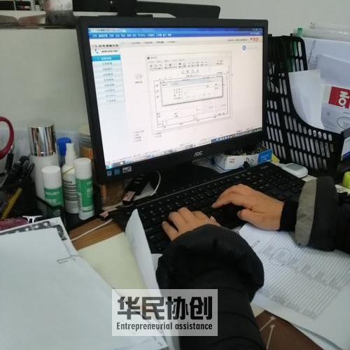 松江财务代理