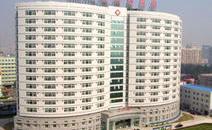 北京二炮总医院-PETCT/MR预约
