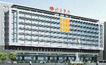 北京医院-PETCT检查预约