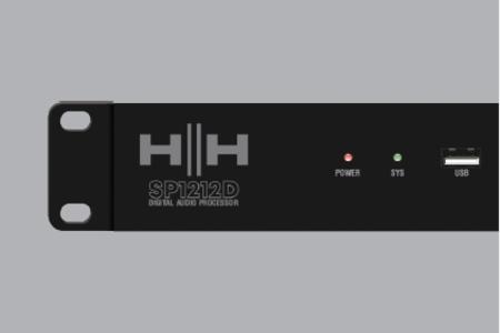 HH音箱SP系列數字音頻處理器