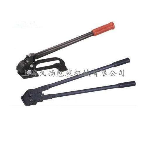 Taiwan Yuanbei manual steel belt baler