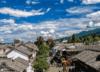 旅游地产在中国的发展历程