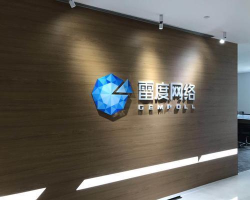 【上海公司文化墙】上海公司文化墙企业文化墙主要有哪些作用?企业的闪光点,更是变得有活力和魅力