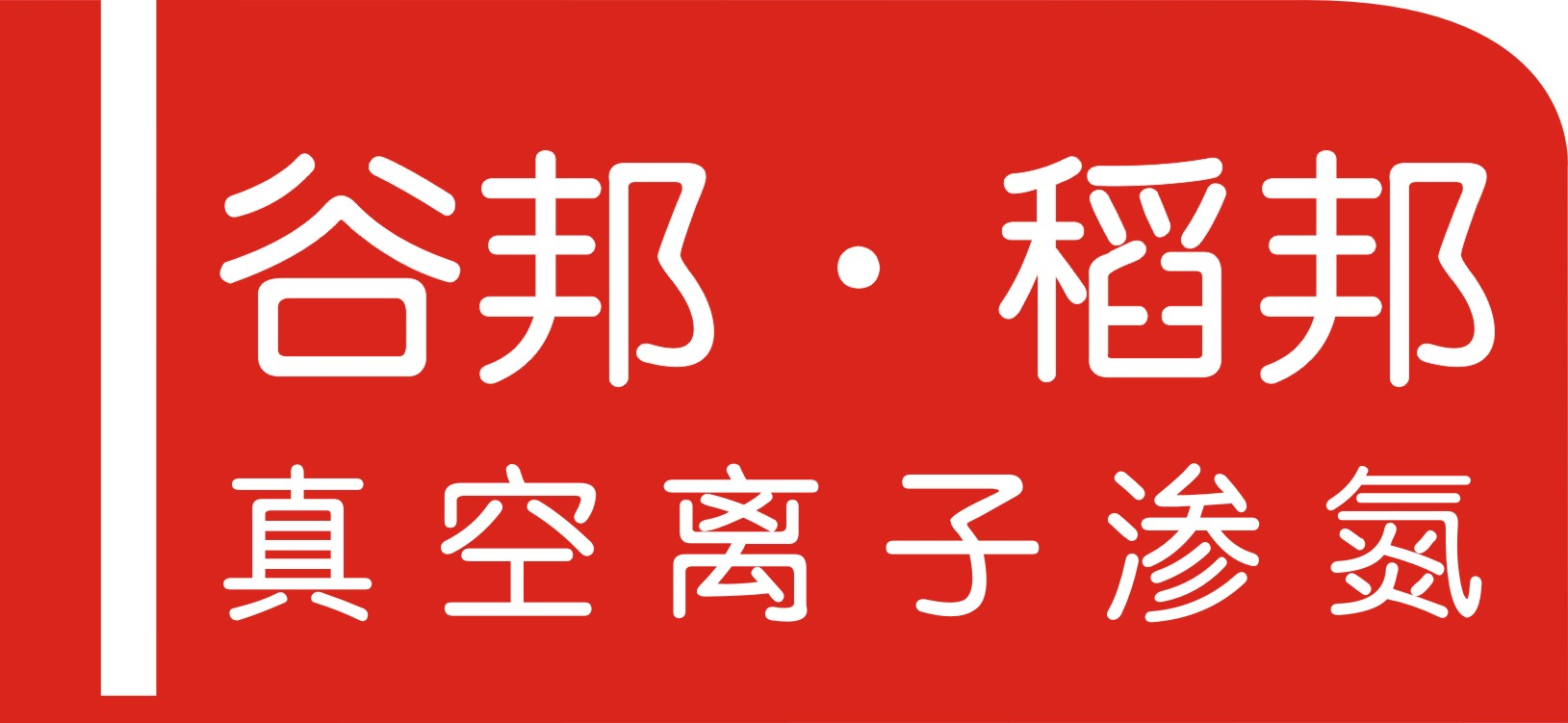 未标题-logo