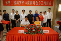 Aier Environmental Protection And Donghua Technology Signing Ceremony