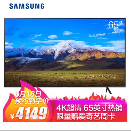 三星(SAMSUNG)UA65NUF30EJXXZ 65英寸 4K超高清