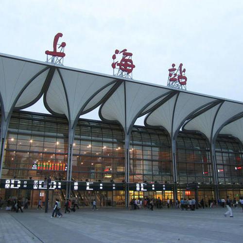 上海火车站北广场项目