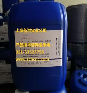 耐酸碱长效型抗黄变剂BETTERSOL 1841