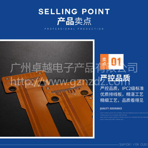 FPC柔性電路板FPC排線線路fpc線路板柔性軟燈條線路板led線路板pcb電路板