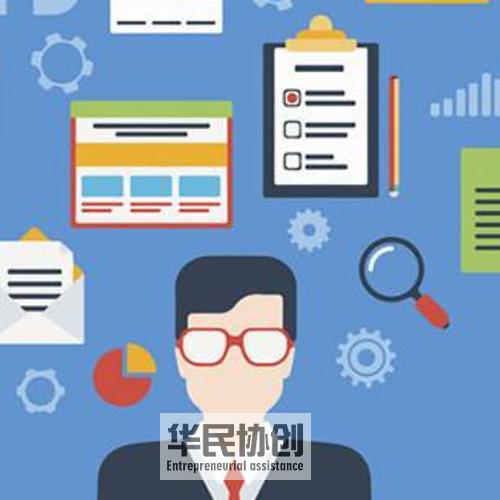 上海松江食品经营许可证办理所需资料及流程
