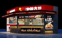 小蹄大作|成功入驻BFE2019郑州国际连锁加盟展览会