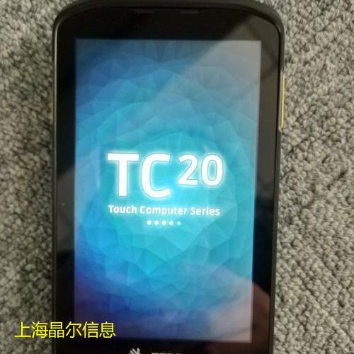 斑马采集器 TC20