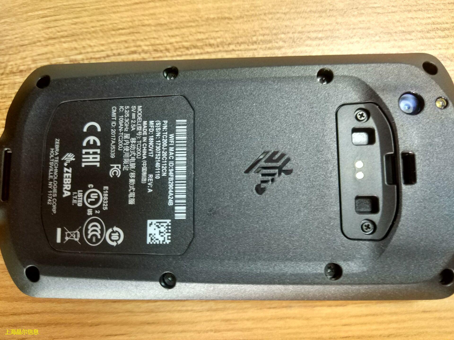 C20FD11BBECDE0C6FE8F4973084594F7.jpg