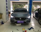 MG6改裝LED大燈  南京藍精靈改燈  南京汽車大燈改裝