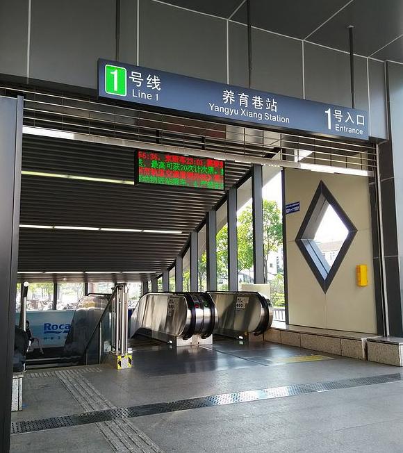 中铁十一局苏州地铁1号线项目钢材供应商-为苏州地铁建设供应H型钢,低合金H型钢。