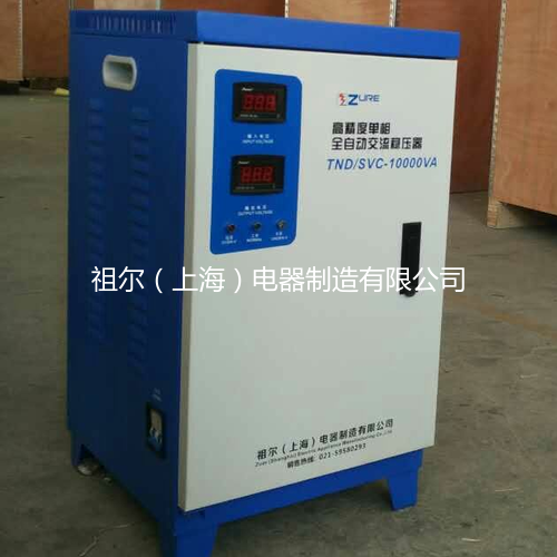 单相高精度全自动交流稳压器TND/SVC