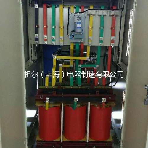 三相全自动补偿式稳压变压器SBW-SG-225KVA