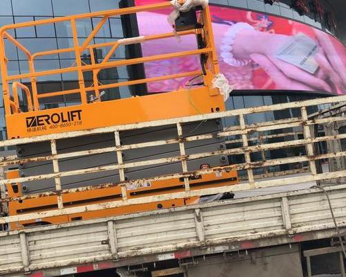 浙江某客运站添置一台自行剪叉式高空作业平台