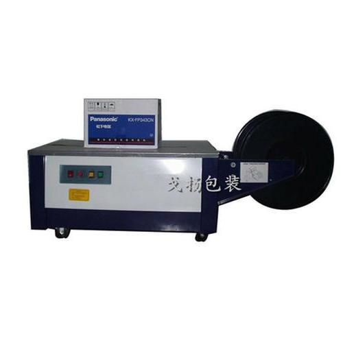 GP-8021 economic low platform semi-automatic baler