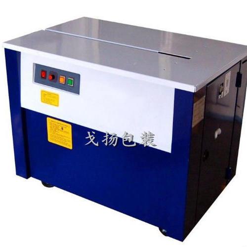 GY-8020半自动打包机