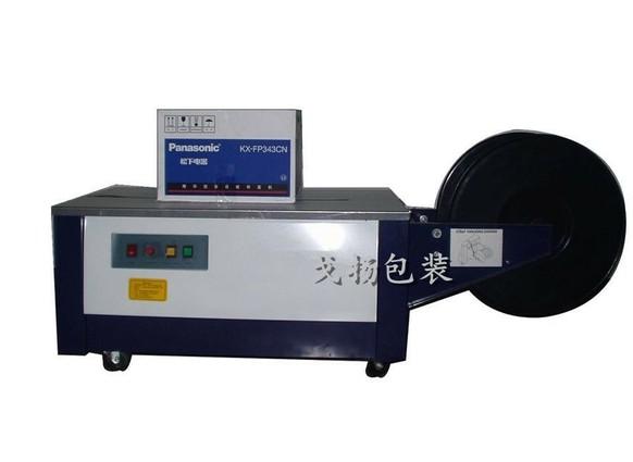 GP-8021經濟型低臺半自動打包機.jpg