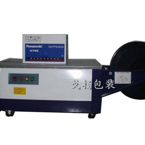 GY-8021半自动打包机
