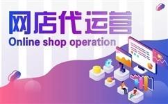 杭州唯品淘电子商务有限公司.jpg