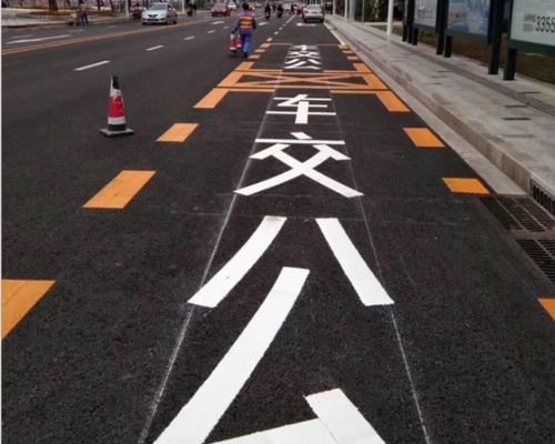 交通道路劃線