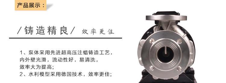 MDP磁力泵477997_副本.jpg