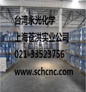 台湾永光化学紫外线吸收剂EVERSORB EP4,环氧地坪用