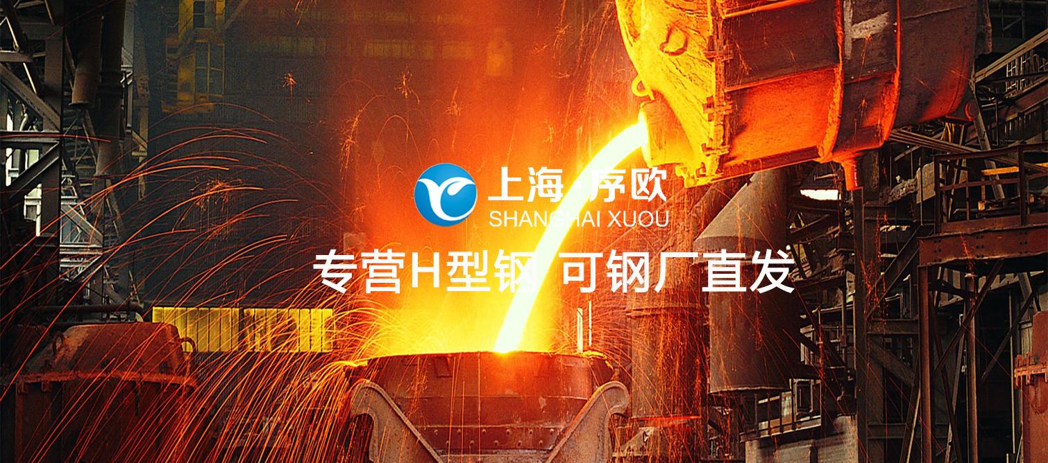 炼厂banner.jpg