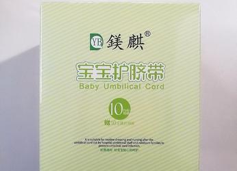 鎂麒纯棉双层婴儿护脐带(赠送十支碘伏棉棒)