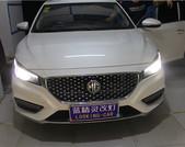 南京汽車燈光升級改裝  南京藍精靈改燈 MG6改汽車大燈