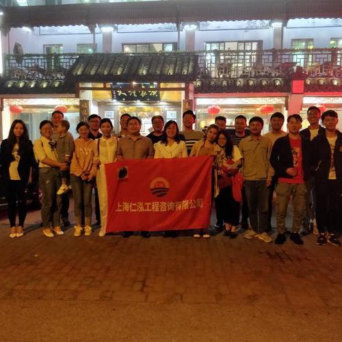 【五四特辑】上海仁泓工程咨询有限公司组织开展青年特色活动