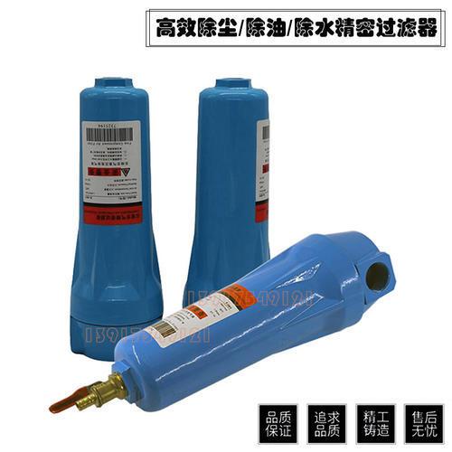 螺杆空压机配件 精密过滤器 高效过滤器 高效除油除水过滤器