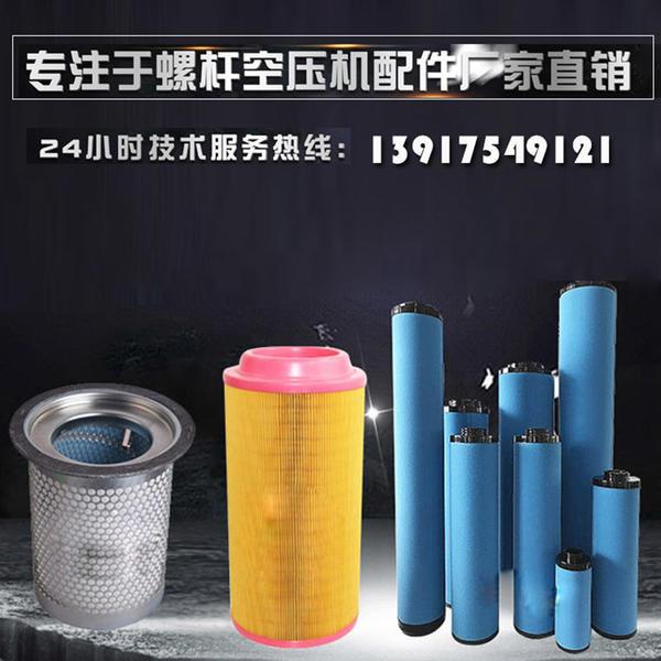 Q/P/S精密过滤器A-40滤芯高效除油除水滤芯