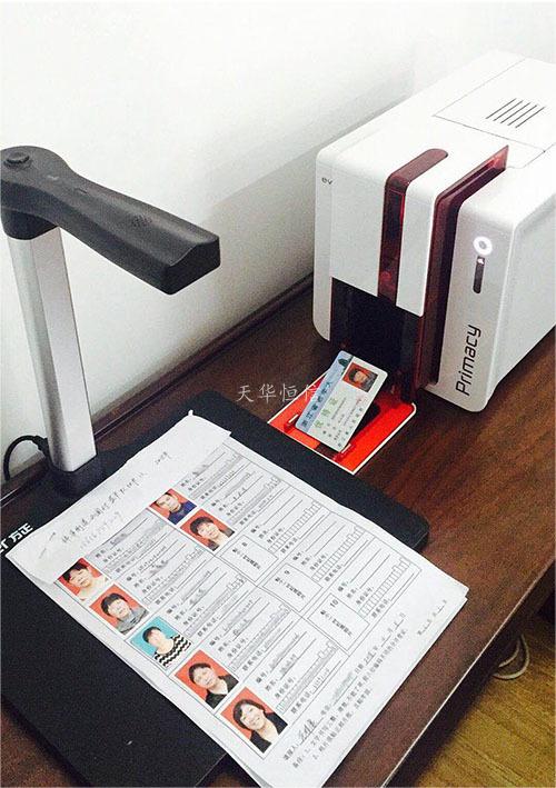 Evolis爱立识证卡打印机助力宁波市老年优待证