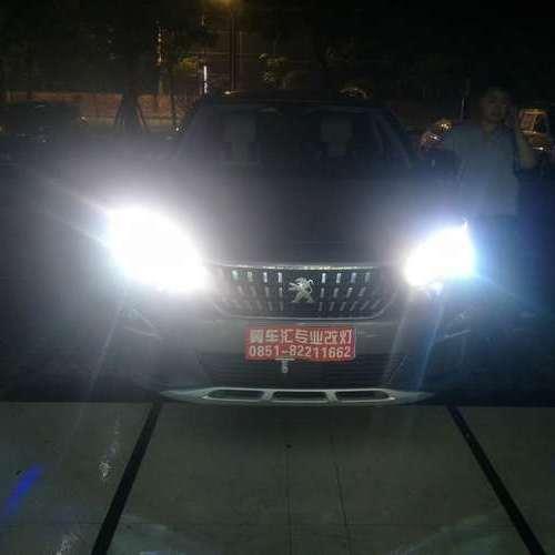 贵阳标致4008车灯升级氙气大灯海拉五双光透镜