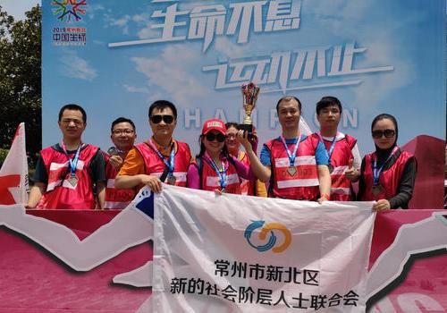 中国坐标·常州新北城市定向户外挑战赛